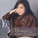 Moment To Moment详情