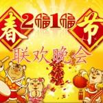 2010春节联欢晚会歌曲类节目集锦