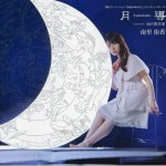 月導-Tsukishirube-详情