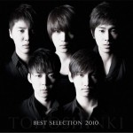 Best Selection 2010详情