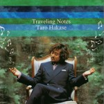 Traveling Notes详情