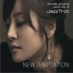 New Temptation (새로운 유혹)详情