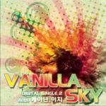 Vanilla Sky详情