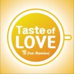 Taste Of Love详情