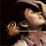 V.One 1st Single Album详情