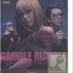Gamble Rumble详情