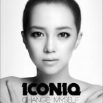 1辑 - Change Myself详情