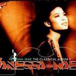 Vanessa-mae Choreography(缤纷之舞)详情