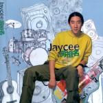 房祖名Jaycee同名专辑详情
