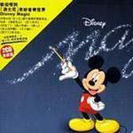 Disney Magic[梦幻迪斯尼]详情
