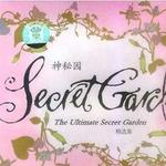 The Ultimate Secret Garden详情