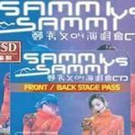 Sammi VS Sammi郑秀文04演唱会DSD