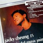 Jacky Cheung 15详情