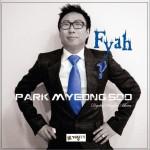 Fyah (Single)详情