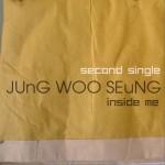 Inside Me (Single)详情