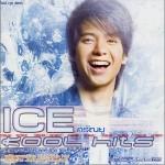 Ice Kool Hits试听