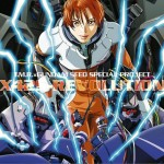 X42S-REVOLUTION Jacket C (Single)详情