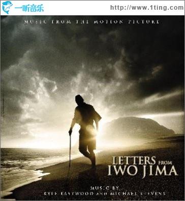 硫磺岛的来信 letters