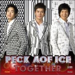 ICE&AOF&PECK Together详情