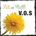 JOJO with 朴志宪 V.O.S详情