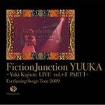 FictionJunction 2008-2010 The BEST of Yuki Kajiura LIVE详情