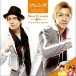 Dear Friends‐友へ / 学校へ行こう (Single)详情