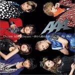 Dream After Dream ~夢から醒めた夢~/逢いたい理由 (Single)