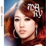 Mary同名专辑详情
