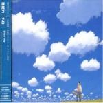 Blue Sky - Kotaro Oshio Best Album详情