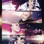 The Big Four 世界巡回演唱会 香港站 Live CD详情