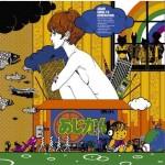 迷子犬と雨のビート (Single)详情