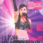 My First Show 2010详情
