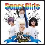 Super Girls详情