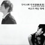 인사(人事)-연•애•별(緣•愛•別) (Single)详情