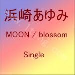 MOON / blossom 试听 (Single)详情