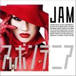 Jam (Single)详情