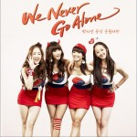 WE NEVER GO ALONE (Single)详情