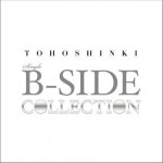 SINGLE B-SIDE COLLECTION试听