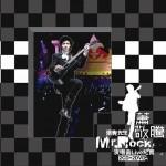 洛克先生Mr.Rock演唱会 Live纪实详情