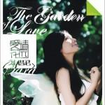 愛情花園(正式版)詳情