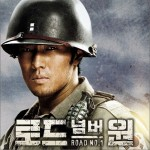 MBC水木剧 Road NO.1 OST (Part.1)详情