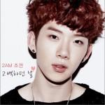 고백하던 날 告白日 (Single)