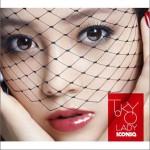Tokyo Lady (Single)详情