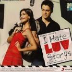 我恨爱情故事详情