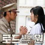 MBC水木剧 Road NO.1 OST (Part.4)试听