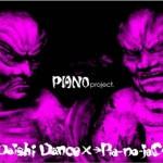 PIANO project.详情