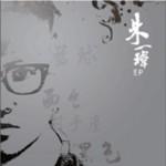 朱一玮(EP)详情
