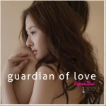 Guardian of Love(EP)详情