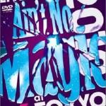 "B'z LIVE-GYM 2010 ""Ain't No Magic"" at TOKYO DOME试听"