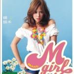 M-Girl详情